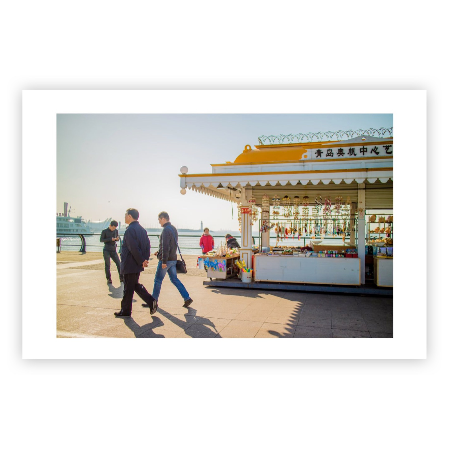 THE BOARDWALK LIMITED EDITION PRINT
